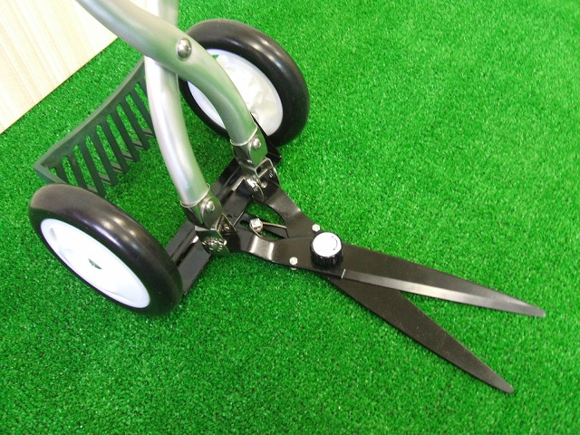 車輪つき草刈ばさみ