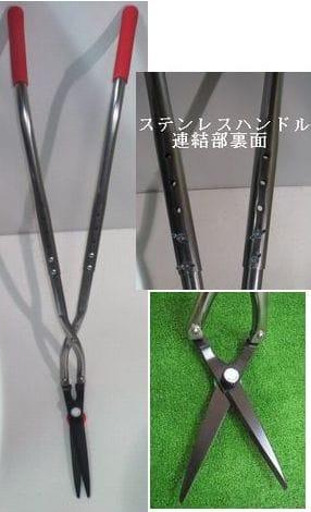 伸縮式ハンドル草刈り鋏